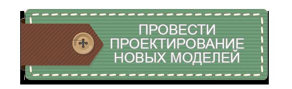 ярлык33